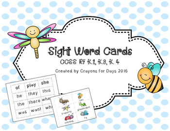 Spring: Insect Sight Word Cards