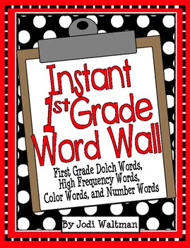 Instant 1st Grade Word Wall