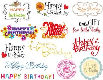 Digital Happy Birthday Clip Art Happy Birthday Wording Cli
