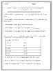Integer Quiz with Answer Key Included