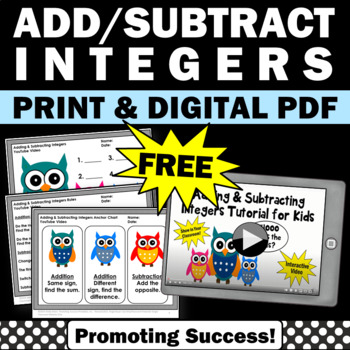 free adding and subtracting integers worksheets