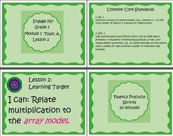Interactive 3rd Grade Mimio Supplement for  Engage NY Modu