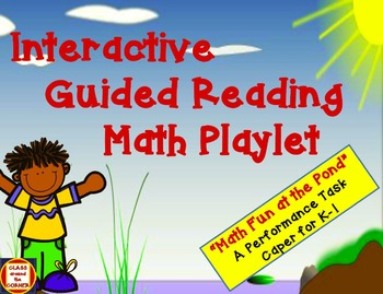 "K-1 Interactive Math Playlet: ""Math Fun at the Pond"""