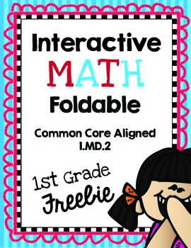 Interactive Math Foldable for First Grade