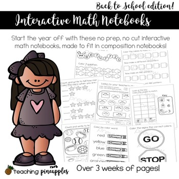 Back to School Interactive Math Notebooks - no cut, no prep!