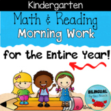 Interactive Morning Work for Math and Reading
