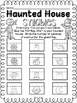 Interactive Notebook Haunted House ~ Perfect for Halloween!