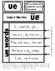 VOWELS - Interactive Notebook - Long Vowel u - RTI