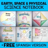 Earth, Space and Physical Science Interactive Notebook