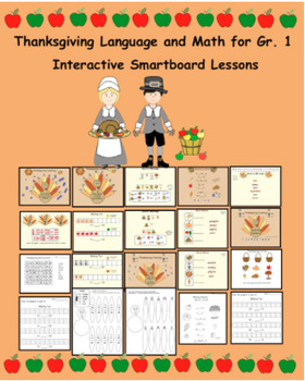 Interactive Thanksgiving Language/Math Activities for Smar