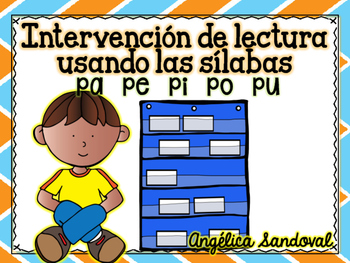 Intervention Word Work with Syllables PA PE PI PO PU