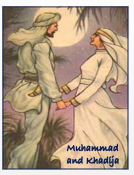 """Muhammad and Khadija"" + Assessments"