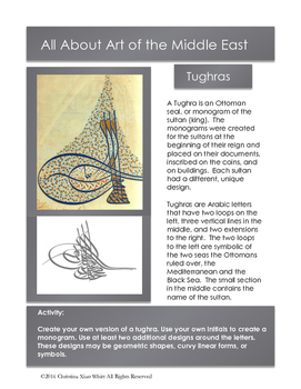 Islamic & Middle Eastern Art