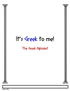It's Greek to Me! Write your name and translate a messages