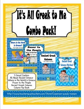 It's All Greek to Me Combo Pack (Ancient Greek Columns and