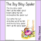 The Itsy Bitsy Spider Went Up The Water Spout ~ Printable