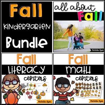Fall Kindergarten Bundle