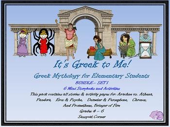 It's Greek to Me! Greek Mythology for Elementary Students
