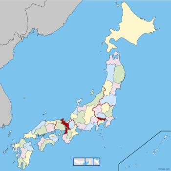 JAPAN 2017 - A Geography Board Game