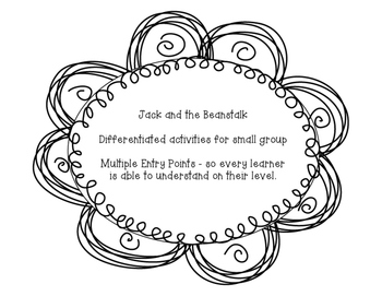 Jack and the Beanstalk Differentiated Activities