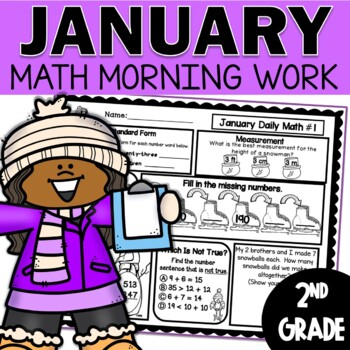 January Daily Math (2nd Grade) - Use for morning, homework