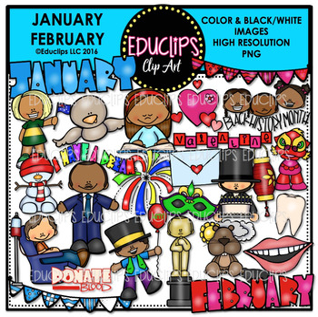 January February Clip Art Bundle