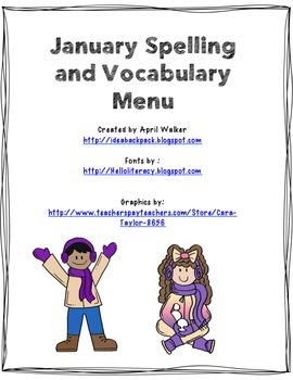 January Vocabulary and Spelling Menu (Freebie)