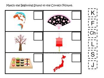 Japan themed Match the Beginning Sound preschool learning