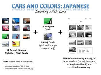 Japanese Color Flash Cards and Worksheet Activity - Romaji