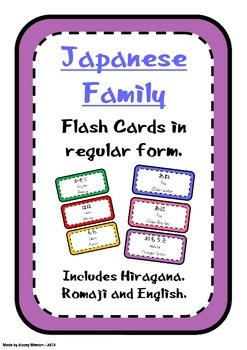 Japanese Family Flash Cards - regular form words