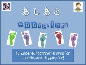 Japanese: Footprint Counting Fun