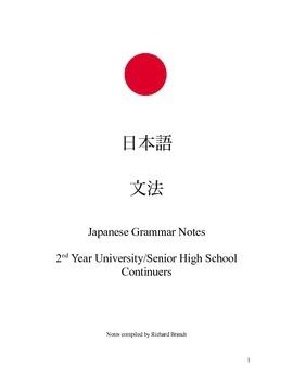 University (2nd Year) & Senior High Shool Level Japanese G