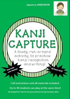Japanese: KANJI CAPTURE! (revised!)