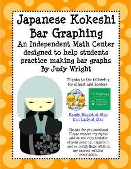 Japanese Kokeshi Bar Graphing