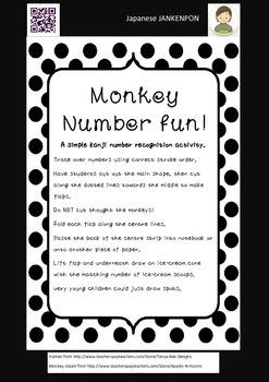 Japanese: Monkey Number Flap Sheet