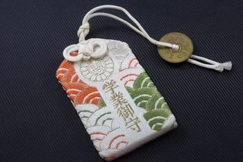 Japanese photo - Amulet/Charms - Omamori