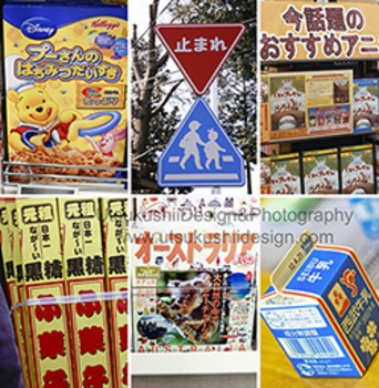Japanese signs / Japanese writing images