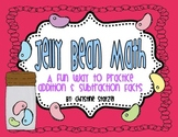 Jelly Bean Math {Addition & Subtraction Facts}