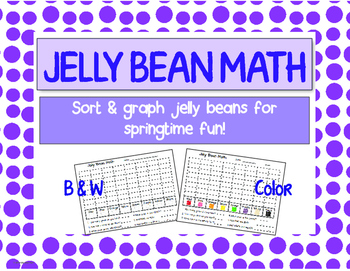 Jelly Bean Math - Common Core Fun!