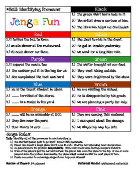Jenga Game Board: Identifying Pronouns