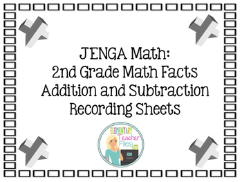 Jenga Math:  Addition and Subtraction Math Facts