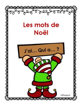 Jeu de Noël- J'ai... qui a...?
