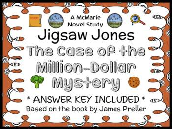 Jigsaw Jones: The Case of the Million-Dollar Mystery (Jame