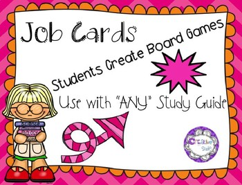 """Job Cards: Students Create Their Own Games {Use with """"ANY"""""""