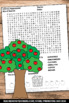 Johnny Appleseed Day No Prep Worksheets Crossword Puzzle W