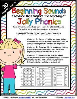 Phonics Beginning Sound Worksheets