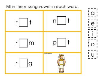 Joseph themed CVC #4 printable game. Preschool Bible Study