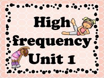 Jouney's Sight word brain break unit 1