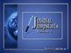 Journal Jumpstarts Volume 1, Free Version for Mac
