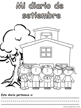 Journal Writing Pages for the Month of September (Spanish)